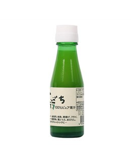 Yuzu juice - Ito Noen