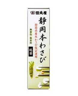 Wasabi in tube - Tamaruya