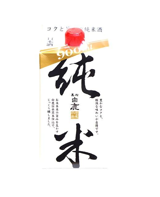 Cooking Sake Hakushika Junmai  - Umami