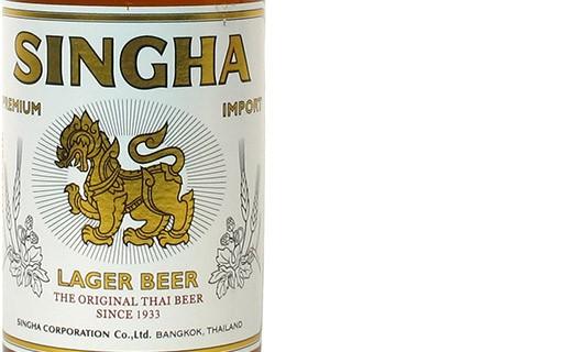 Thai Beer Singha - Singha