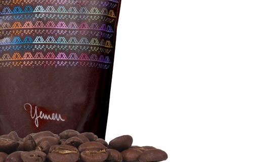 Matari Coffee - Cafés Verlet
