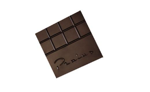 Square of black coffee - Pralus