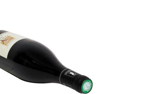 Domaine de Vénus, Côtes du Roussillon 2006 - vin rouge - Domaine de Vénus
