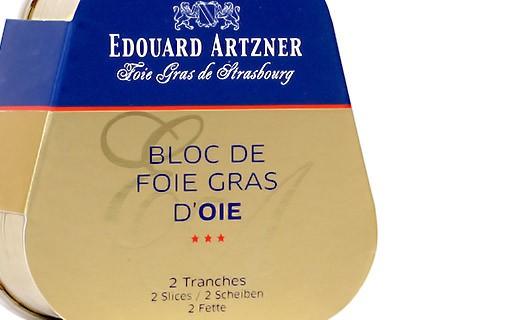 Block of goose foie gras 75g - Edouard Artzner