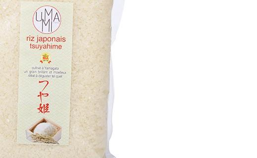 Japanese rice Tsuyahime -