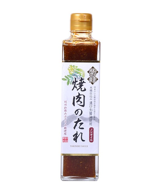 Yakiniku sauce for grilled meats - Shibanuma