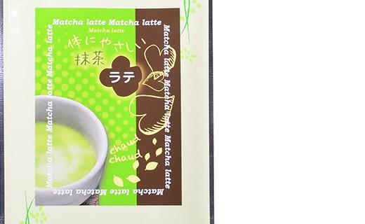 Matcha Latte tea - Fujini Shoukai