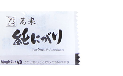 Nigari - Coagulant for tofu - Banrai