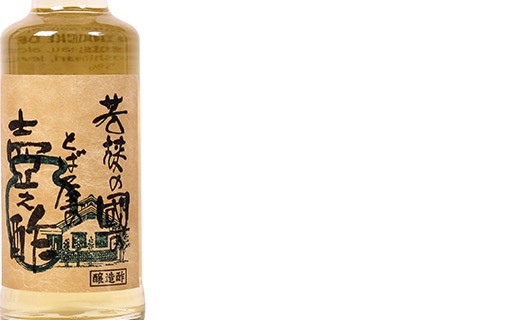 Rice vinegar - Tobaya Suten